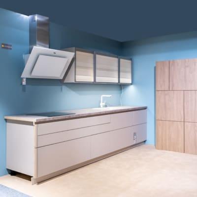 Bauformat L Küche in Sandbeige